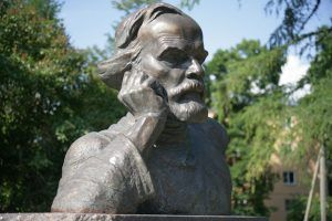 Памятник Д.М. Балашову