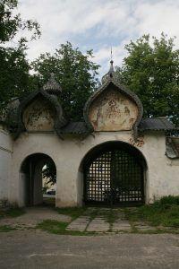 Ворота к собору на Ильине улице