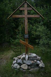 Поклонный крест заключённым СЛОНа