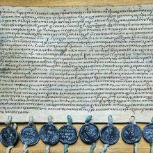 Жалованная грамота на Соловецкие острова 1459-1469 гг.
